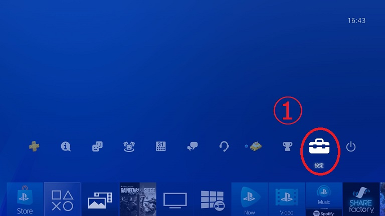 PS4ボタン配置変更①