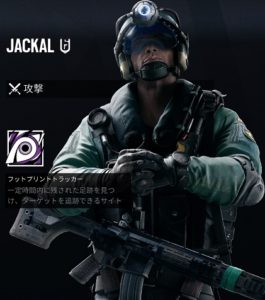 ジャッカル