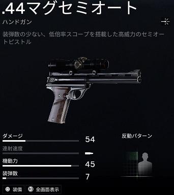 .44 Mag Semi-Auto
