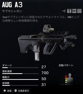 r6saug a3